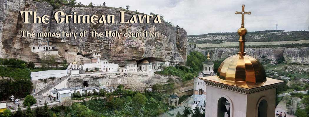 The Crimean Lavra